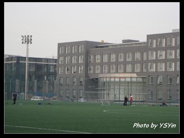 北京大學體育場