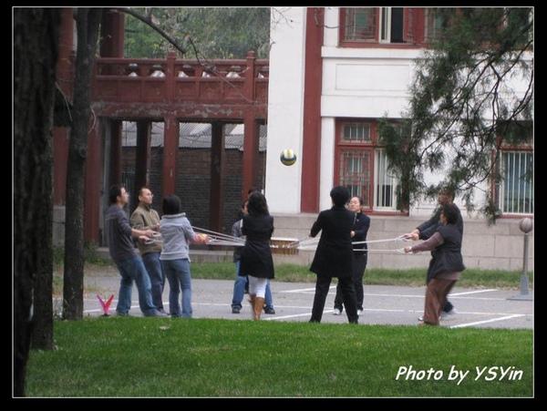 北京大學俱樂部