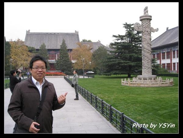 北京大學華表