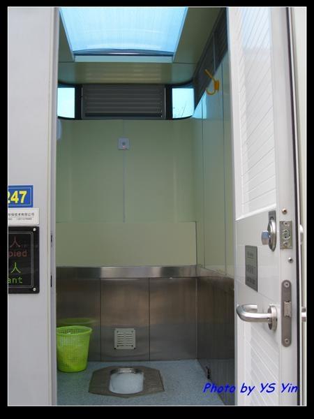 奧運公園-公廁
