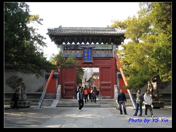 頤和園-仁壽門