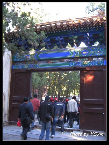 定陵-陰陽門