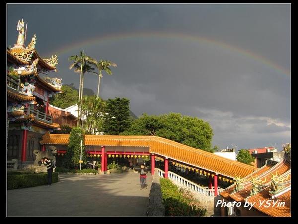 大里天公廟-半天虹