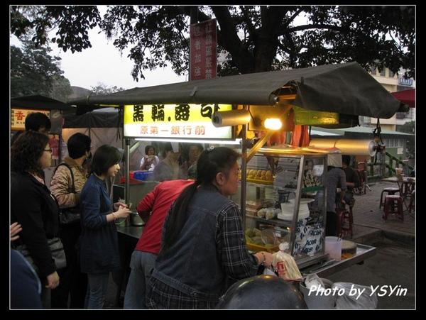 竹東黑輪壽司