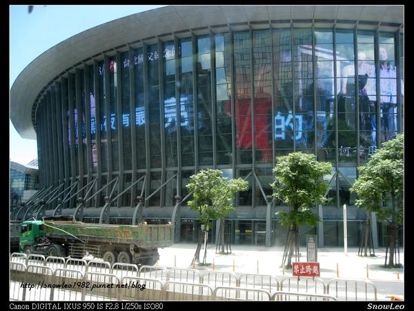 聽障奧運在竹北
