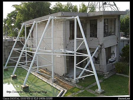 921地震園區
