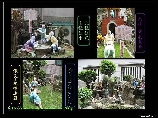 麻豆代天府-雕塑