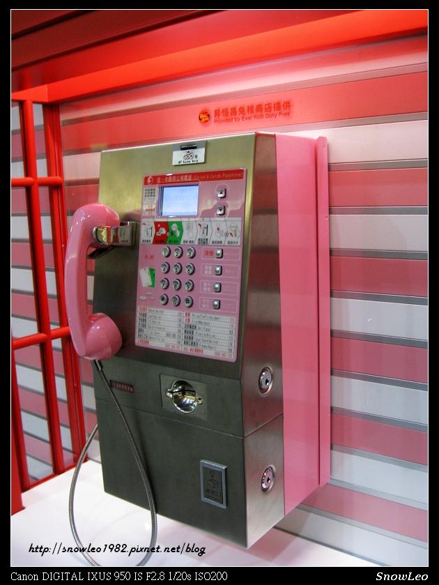 粉色電話亭
