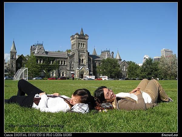 多倫多大學之不要偷笑