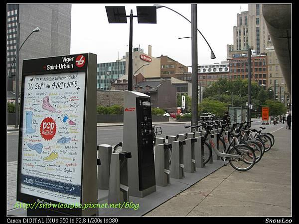 蒙特羅BIXI公共自行車出租
