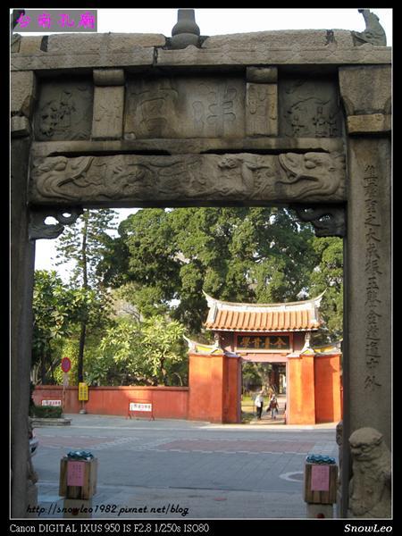 台南孔廟 02.jpg
