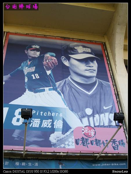 台南棒球場 11.jpg
