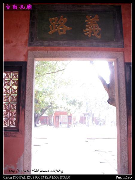 台南孔廟 11.jpg