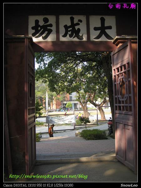台南孔廟 12.jpg