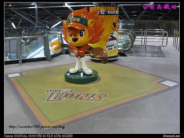 台南棒球場 01.jpg