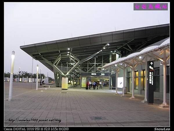 台南棒球場 02.jpg