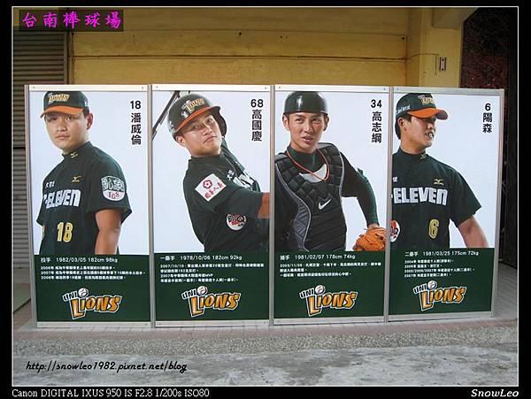台南棒球場 05.jpg
