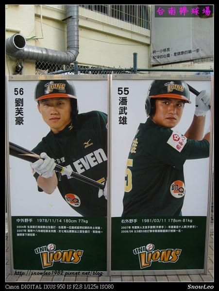 台南棒球場 08.jpg