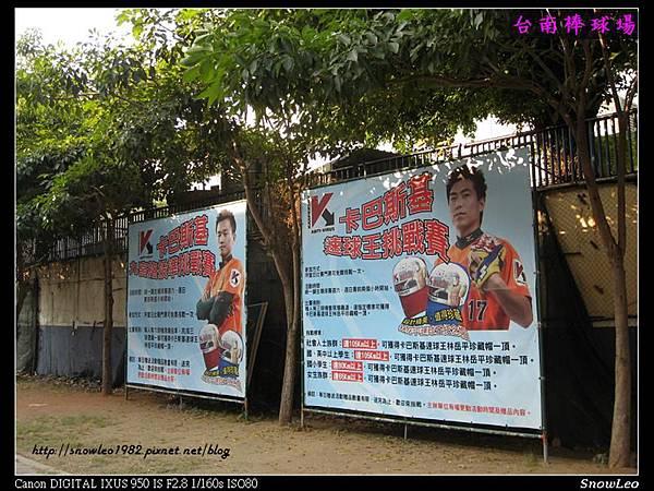 台南棒球場 09.jpg