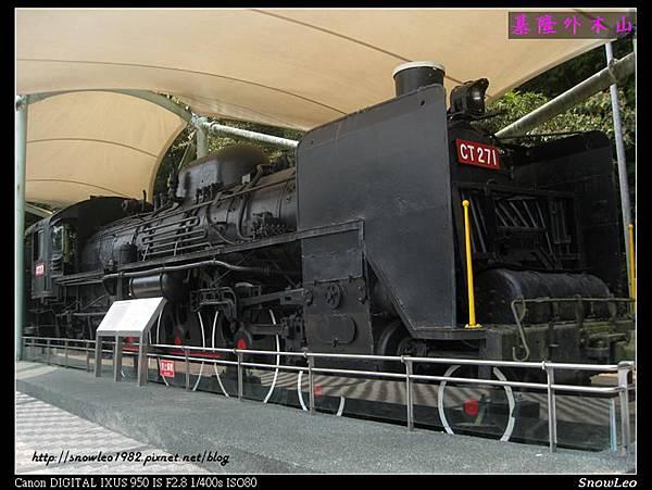 情人湖火車