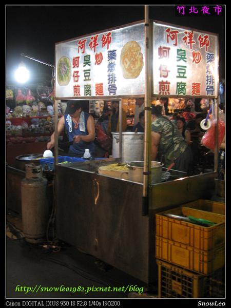 竹北夜市-蚵仔煎
