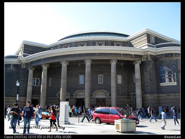多倫多大學之教學大樓