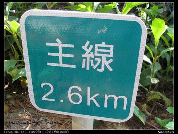 鳳崎落日步道