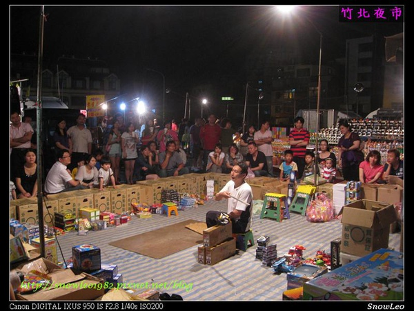 竹北夜市-拍賣