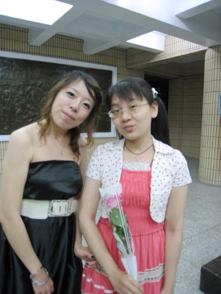 with我們家女神于萱