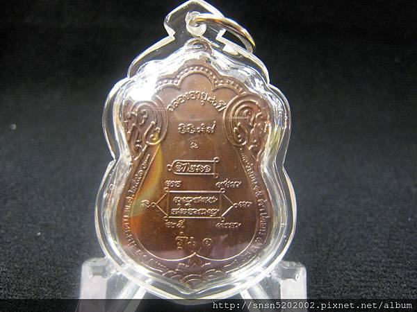 龍普宏2541年80歲一期自身法相牌 黑銅質2.JPG
