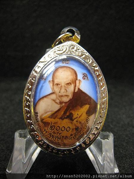 龍普宏2543陶瓷自身.JPG