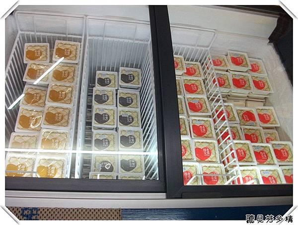 豆腐冰淇淋口味