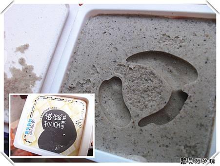 芝麻豆腐冰
