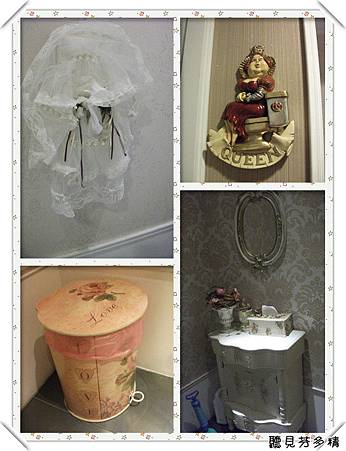 洗手間布置