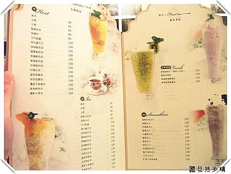 飲料menu
