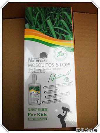 看到防蚊液