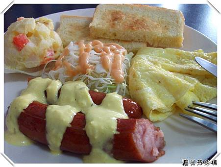 美式香腸拼盤