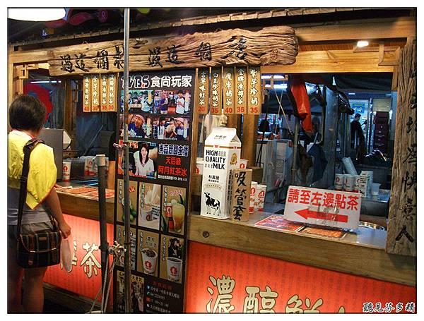 紅茶冰攤位