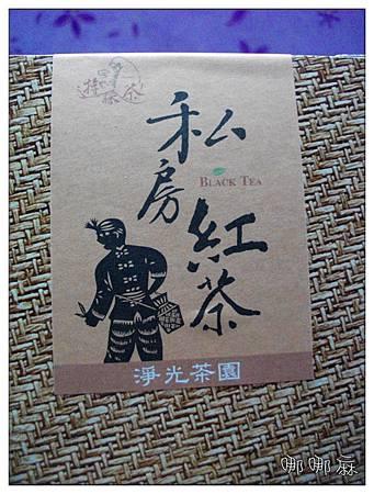 紅茶logo