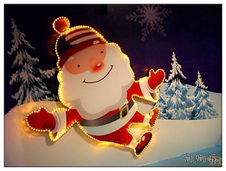 平的聖誕老公公