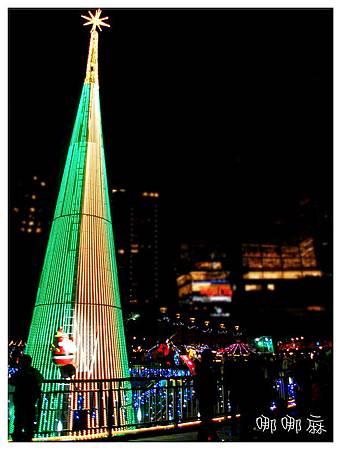 耶誕樹廣場