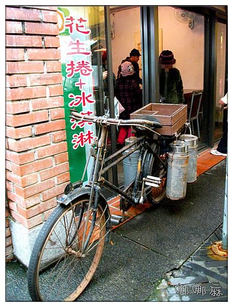 冰淇淋腳踏車