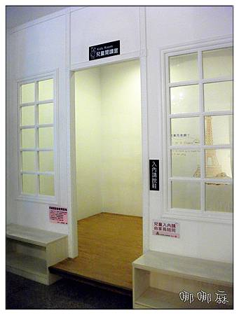 閱讀室門口