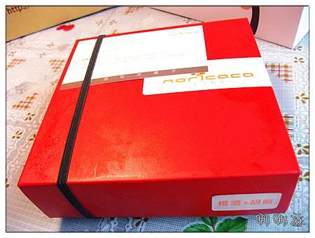卡達拉娜盒子