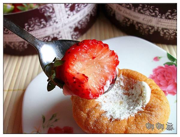 草莓咬一口