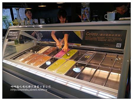 義式低脂冰淇淋