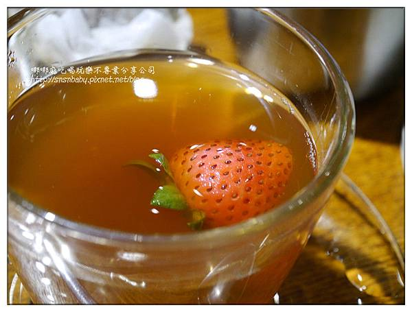 茶裡面的草莓