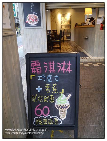 霜淇淋看板