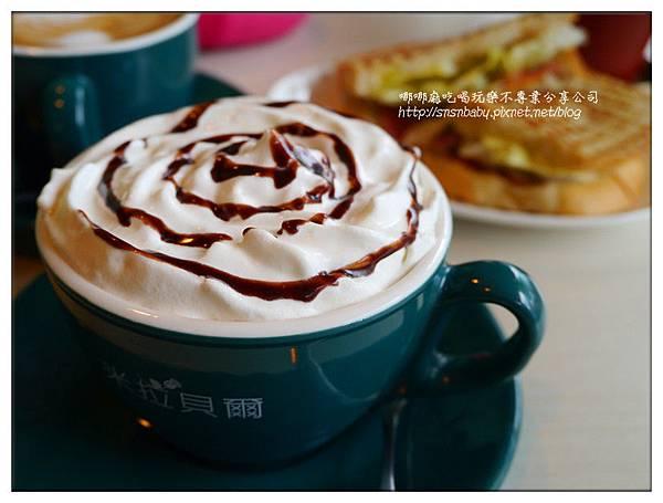 摩卡奇諾咖啡