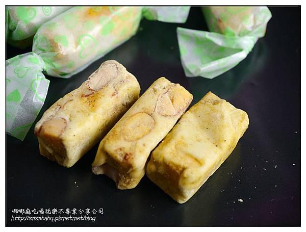 綠豆沙牛軋糖